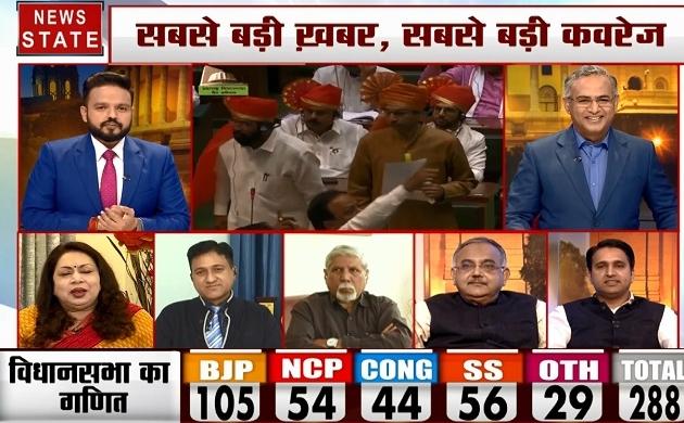 Maharashtra: अजित पवार ही होंगे उप मुख्यमंत्री, जल्द ले सकते हैं शपथ