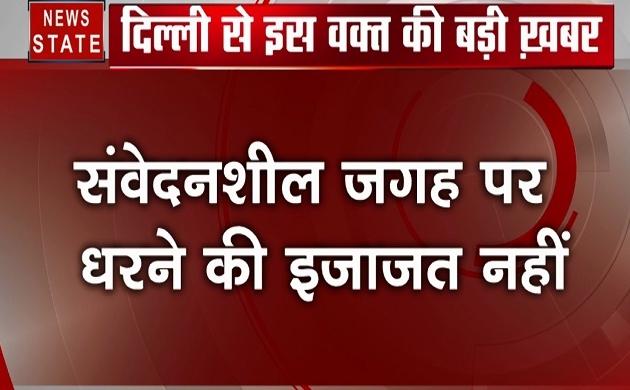 Delhi : अनु दुबे मामले में दिल्ली पुलिस ने दी सफाई, कहा- संवेदनशील इलाके में प्रदर्शन नहीं कर सकते