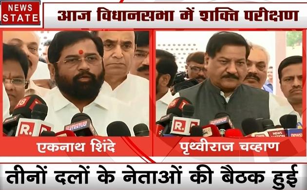 Maharashtra: नाना पटोले का नाम विधानसभा अध्यक्ष के लिए नामांकित, देखें विधानसभा में शक्ति परिक्षण