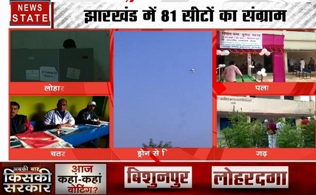 Jharkhand First Phase Poll : दोपहर 1 बजे तक 48.83 फीसदी मतदान हुआ