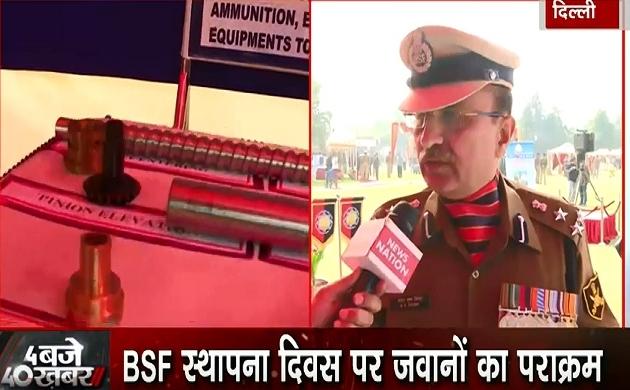 BSF Raising Day: बीएसएफ स्थापना दिवस पर जवानों का पराक्रम, अत्याधुनिक सेंसर से घुसपैठ पर लगेगी लगाम