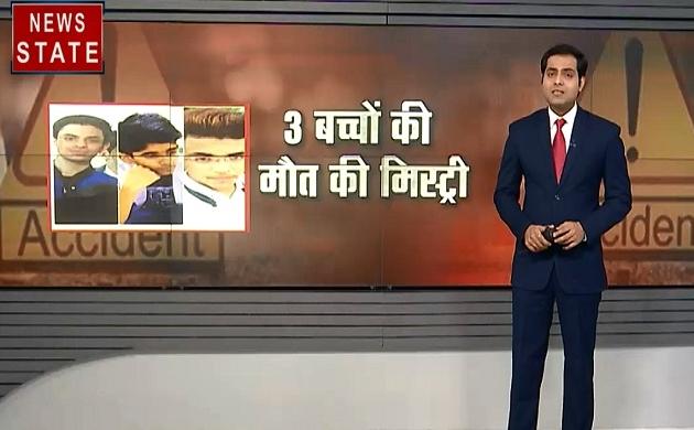 दिल्ली में आधी रात को हुए दर्दनाक हादसे में तीन बच्चों की मौत, पीड़ित परिवार ने पुलिस पर लगाए आरोप