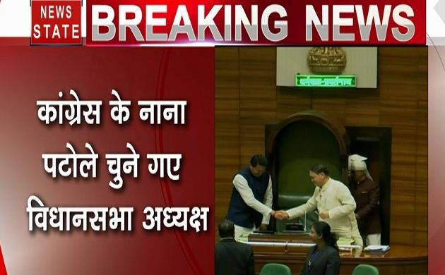 Maharashtra: कांग्रेस के नाना पटोले चुने गए विधानसभा अध्यक्ष, चौथी बार विधायक बनें पटोले