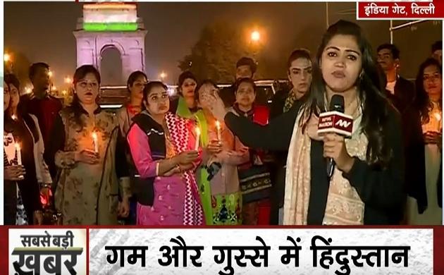 Hyderabad Rape Case: हैदराबाद का गुस्सा दिल्ली के इंडिया गेट तक फैला, कैंडिल मार्च के जरिए लोगों ने की इंसाफ की मांग