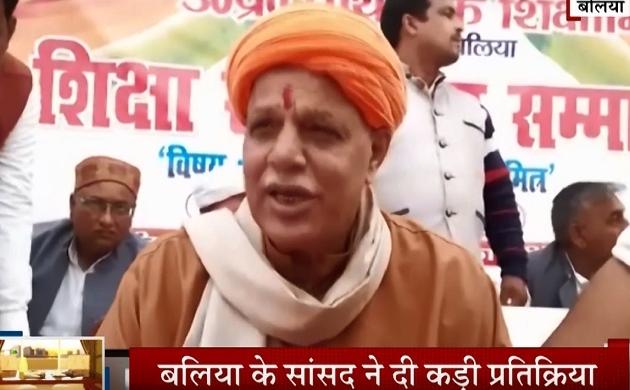 UP Ballia: इमरान खान के बड़बोले मंत्री को बलिया के बीजेपी सांसद का मुंहतोड़ जवाब, करतारपुर कॉरिडोर को लेकर दिया था पाक मंत्री ने बयान
