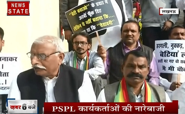 Uttar pradesh: हैदराबाद में गैंगरेप को लेकर लखनऊ में प्रदर्शन, देखें क्या है PSPL के कार्यकर्ताओं की मांग