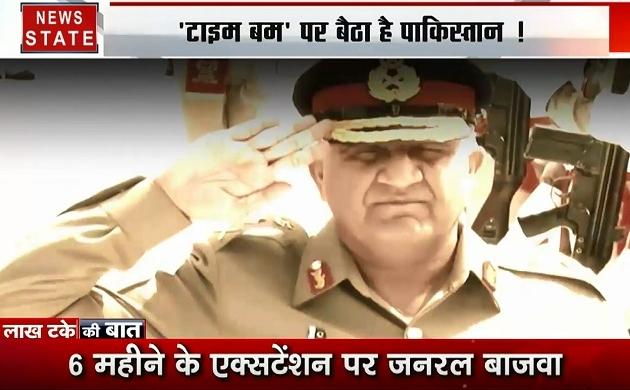 Lakh Take Ki Baat: पाकिस्तान सेना में विद्रोह, 7 जनरल सैन्य प्रमुख बाजवा के सेवा विस्तार के खिलाफ