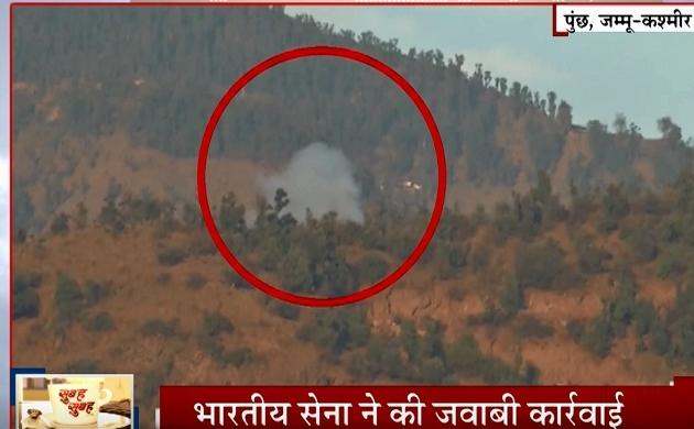कश्मीर में बेगुनाहों को निशाना बना रहा कायर पाकिस्तान, पुंछ में तोड़ा सीजफायर, स्थानीय नागरिक घायल