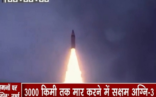 सेना- DRDO ने किया अग्नि-3 का पहला नाइट टेस्ट, परमाणु ताकत से लैस हिंद की बैलिस्टिक मिसाइल