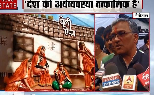 Uttarakhand: सीएम त्रिवेंद्र रावत ने देश की अर्थव्यवस्था को बताया तत्कालिक, कहा- उत्तराखंड की हालत बेहतर, GDP 32 फीसदी बढ़ी