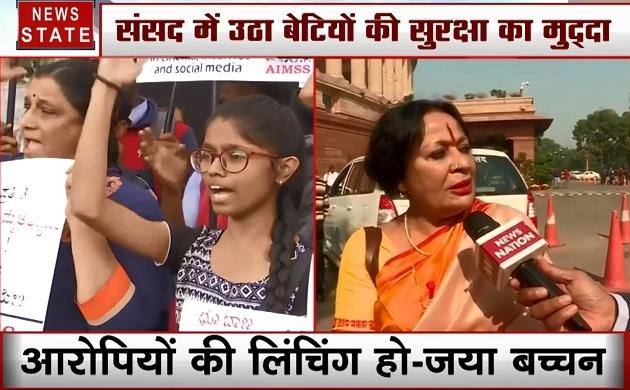 राज्यसभा: संसद में गूंजा बेटियों की सुरक्षा का मुद्दा, देखें सोनल मानसिंह का Exclusive Interview