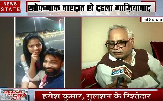Uttar pradesh: घर में सो रहे बच्चों को गला दबाकर मार डाला, फिर पति-पत्नी ने 8वीं मंजिल से लगा दी छलांग