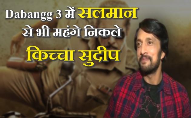 Exclusive: कौन से एक्टर को दबंग 3 में सलमान खान से भी ज्यादा फीस मिली है, देखें Speical Interview