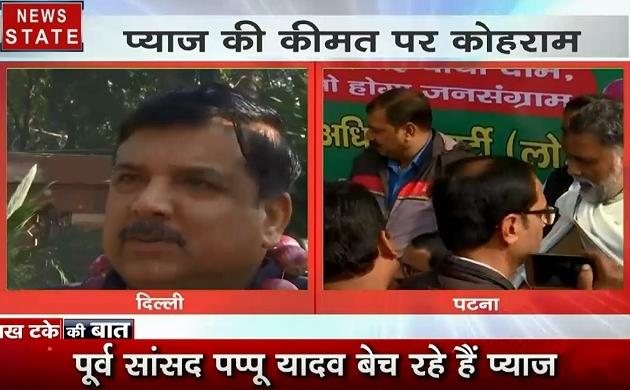Lakh Take Ki Baat: महंगाई की मार झेलते लोग, देशभर में विरोध प्रदर्शन