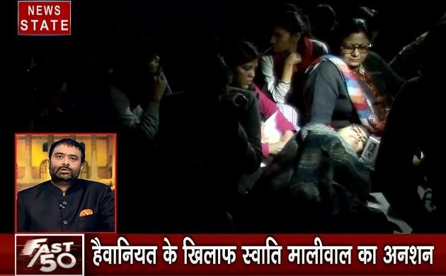 Khoj Khabar: आधी आबादी के लिए कब आएगा इंसाफ का इंकलाब?