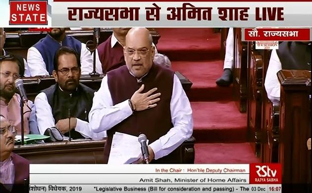 राज्यसभा से SPG Amendment बिल 2019 पास, अमित शाह ने गांधी परिवार को लेकर कही ये बड़ी बात