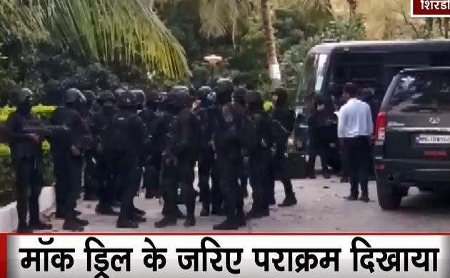 एनएसजी के कमांडो का आतंक पर कड़ा प्रहार, महाराष्ट्र के शिरडी में जाबांजो का शौर्य प्रदर्शन