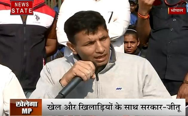 Madhya pradesh: खेल मंत्री जीतू पटवारी ने दिया सभी मंत्रियों को चेलेंज