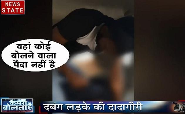 Uttar pradesh: लखनऊ में बेखौफ बदमाश का वीडियो वायरल, गाड़ी में बंधक बनाकर युवक की पिटाई