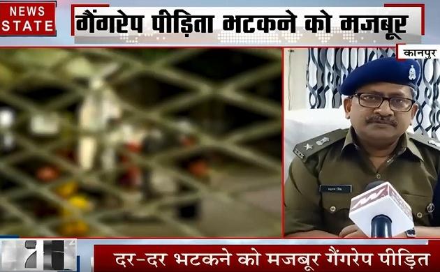 Uttar pradesh: कानपुर में नशे का इंजेक्शन लगा कर नाबालिग के साथ गैंगरेप, पुलिस प्रशासन मूक