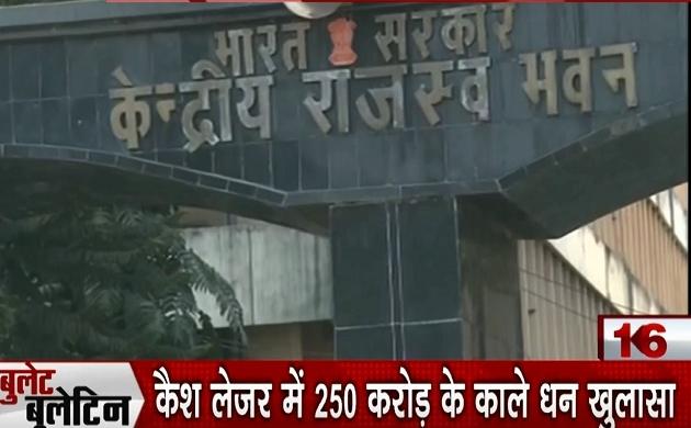 Bullet News: कुपवाड़ा में एवलांच से अफरातफरी, बेनामी संपत्ति पर आयकर विभाग का बड़ा खुलासा