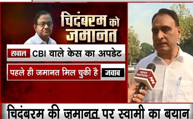 चिदंबरम की जमानत पर बीजेपी सांसद राकेश सिन्हा बोले- कांग्रेस के आधे दर्जन नेता जेल या बेल के चक्करों में फंसे है