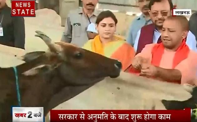 Uttar Pradesh: यूपी में Cow सफारी बनाएगी सरकार, देखें लक्ष्मी नारायण चौधरी का Exclusive Interview