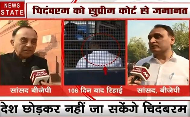 INX Media Case: BJP ने साधा निशाना, कहा कांग्रेस के आधा दर्जन नेता जेल या बेल के चक्कर में फंसे