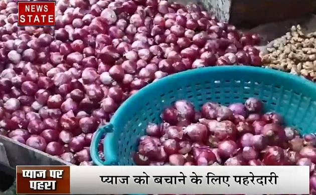 Madhya pradesh: प्याज की बढ़ती कीमतों ने निकाले लोगों के आंसू, अब प्याज पर चोरों की नजर