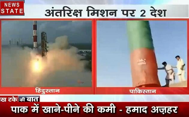 Lakh Take Ki Baat: पाकिस्तान के बड़बोले मंत्री ने भारत के अंतरिक्ष अभियान को 'गैर-जिम्मेदाराना' बताया