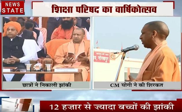 Uttar pradesh: गोरखपुर जब सीएम योगी आदित्यनाथ के सामने आ गया दूसरा योगी, जानें पूरी खबर