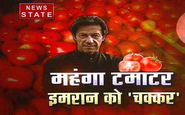 Khabar Cut To Cut:पाकिस्तान में 'हाय-हाय मोदी' का भाव, पाक मंत्री ने महंगाई का ठीकरा भारत पर फोड़ा