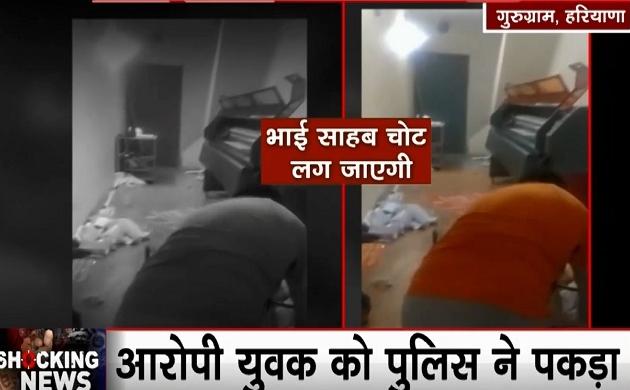 Shocking News: गुरुग्राम के दफ्तर में दे दना दन, सरेआम महिला की डंडे से पिटाई करता शख्स गिरफ्तार
