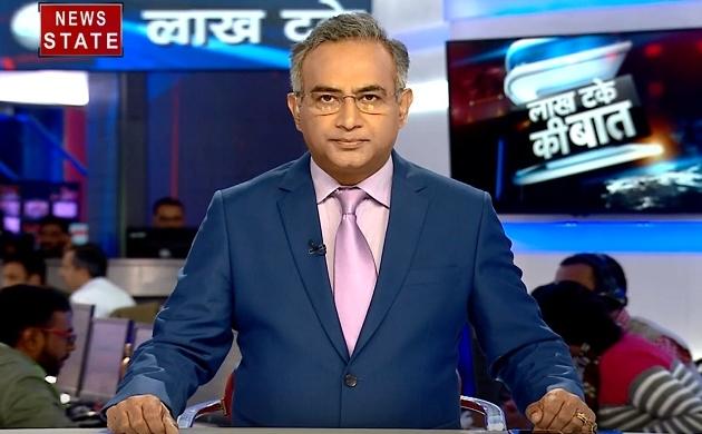 Lakh Take Ki Baat: उन्नाव- रेप पीड़िता को जिंदा जलाने की कोशिश, 5 आरोपी गिरफ्तार, देखें देश दुनिया की खबरें