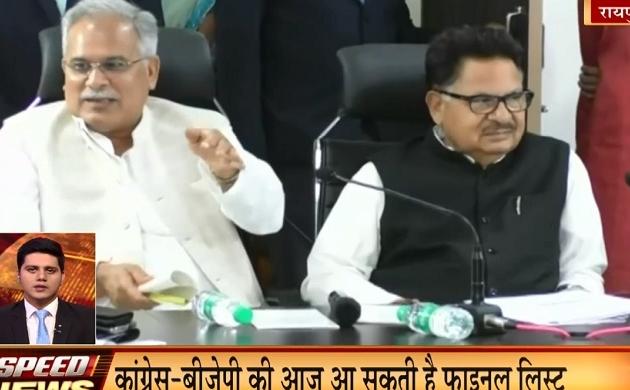 MP: BJP के नए प्रदेशाध्यक्ष को लेकर कवायद तेज, नगरी निकाय चुनाव को लेकर कांग्रेस की फाइनल लिस्ट जारी