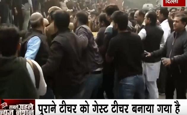 दिल्ली यूनिवर्सिटी के बाहर एड- हॉक शिक्षकों का प्रदर्शन, पुराने शिक्षकों को गेस्ट टीचर्स बनाने पर विरोध