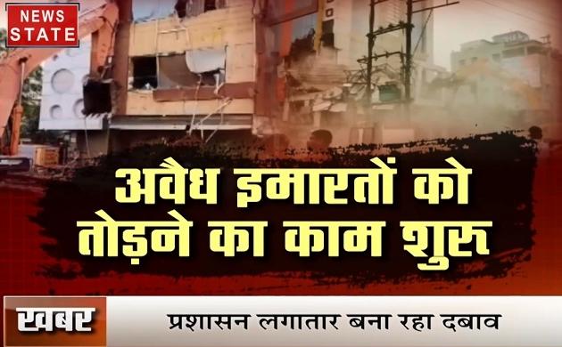 Madhya Pradesh: अखबार संचालक जीतू सोनी के 3 होटलों पर चला सरकारी बुलडोजर