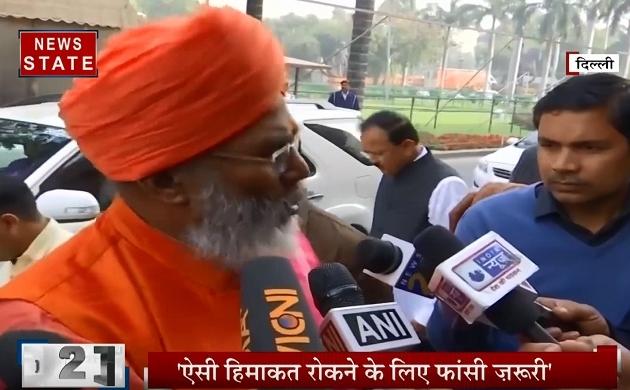 Uttar pradesh: उन्नाव रेप केस पर साक्षी महाराज का कड़ा रुख, देखें Exclusive Interview