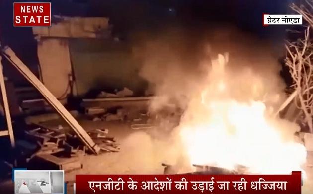 Uttar pradesh: ग्रेटर नोएडा में खुले आम लगाई जा रही है कूड़े को ढेर में आग