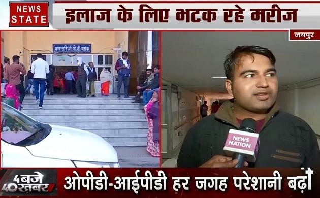 Rajasthan: 3 दिन से हड़ताल पर डॉक्टर, इलाज के लिए भटक रहे हैं मरीज, देखें रिपोर्ट