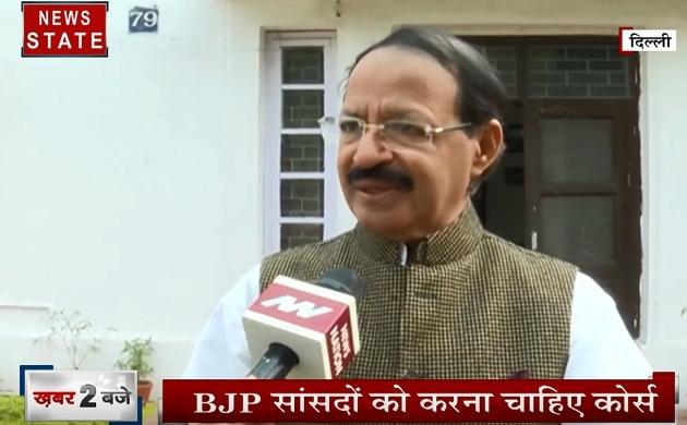 Uttar Pradesh: गर्भवती महिलाओं को संस्कार कोर्स पर कांग्रेस ने ली चुटकी, देखें राशिद अल्वी का Exclusive Interview