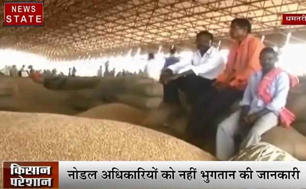 Chhattisgarh:प्रदेश में धान खरीदी शुरू, किसानों में मची होड़