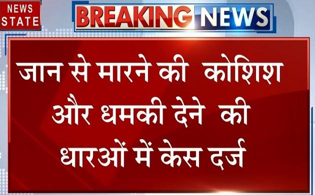 Uttar Pradesh: उन्नाव रेप केस में 2 आरोपियों के खिलाफ मामला दर्ज