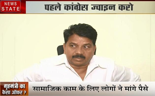 Madhya pradesh: बाला बच्चन के बयान पर बवाल, पहले कांग्रेस ज्वॉइन करें फिर मिलेंगे पैसे
