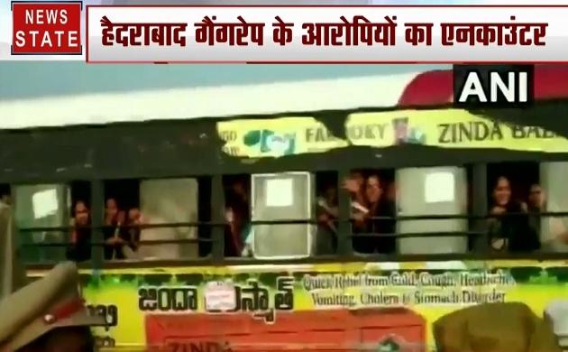 Hyderabad Encounter: हैदराबाद के आरोपियों को मिली सजा से छात्राओं में उत्साह, NH-44 से गुजर रही बस से जाहिर की खुशी