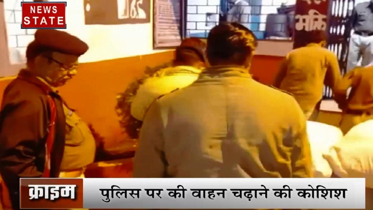 Madhya pradesh: रतलाम - पुलिस पर ड्रग्स तस्करों ने किया जानलेवा हमला, देखें वीडियो