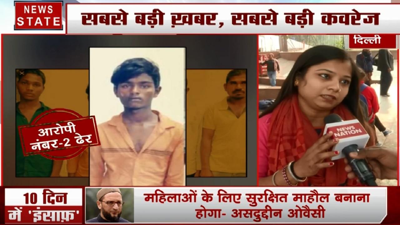 Hyderabad Encounter: दिल्ली की बेटियों ने कहा अब एनकाउंटर ही है न्याय का रास्ता