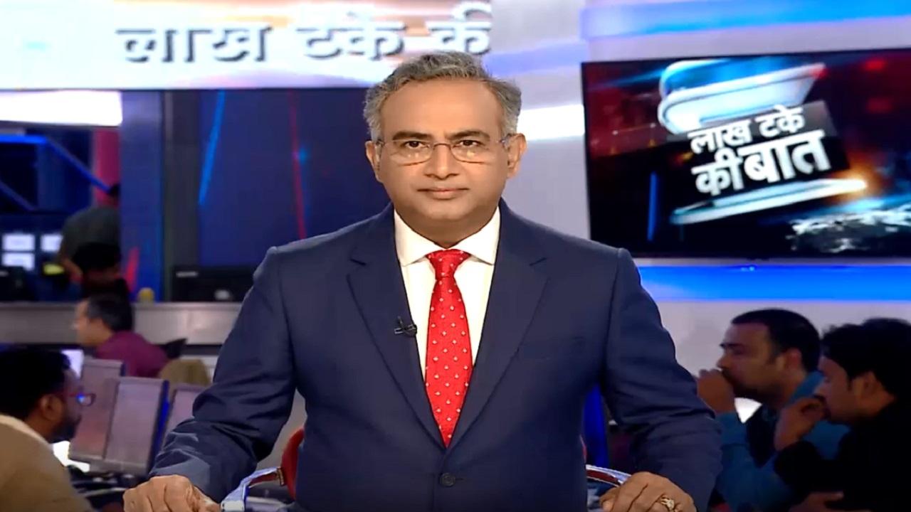 Lakh Take Ki Baat: हैदराबाद के हैवान ढेर, 10 मिनट चली मुठभेड़, देखें देश दुनिया की खबरें