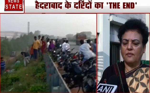 Hyderabad Encounter: राष्ट्रीय महिला आयोग की अध्यक्ष रेखा शर्मा का बयान- उन्नाव पुलिसवाले ले सबक, ऐसे दंरिदों को बेल देने से पहले सोचना चाहिए