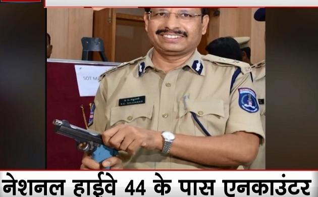 Hyderabad Encounter: हैदराबाद आरोपियों को मार गिराने वाले थे CP सज्जनार, क्राइम सीन रीक्रिएट करने के दौरान किया एनकाउंटर